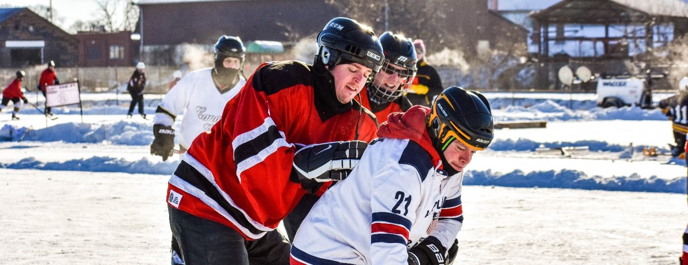 Disc Golf Tourney Set For Red White And Blue Festival: Pond Hockey